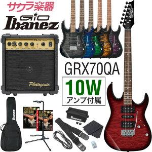 GIO Ibanez ジオアイバニーズ エレキギター GRX70QA [PG-10 10Wアンプ入門セット]【今だけピック10枚セット付き!】【大型】*