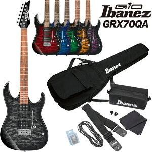 GIO Ibanez ジオアイバニーズ エレキギター GRX70QA (ソフトケース、Ibanezアクセサリー・キット付属)【今だけピック10枚セット付き!】【大型】*