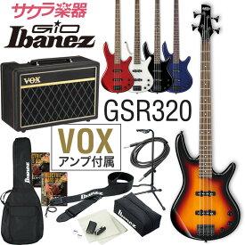 【クーポンで7%オフ!8月27日9時59分まで】GIO Ibanez アイバニーズ ベース GSR320 [VOX Pathfinder10 Bass アンプ入門セット]【発送区分:大型】