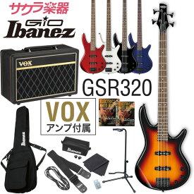 GIO Ibanez ジオアイバニーズ エレキベース GSR320 [VOX Pathfinder10 Bass アンプ入門セット]