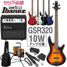 GIO Ibanez ジオアイバニーズ エレキベース GSR320 [TB-80 アンプ入門セット]