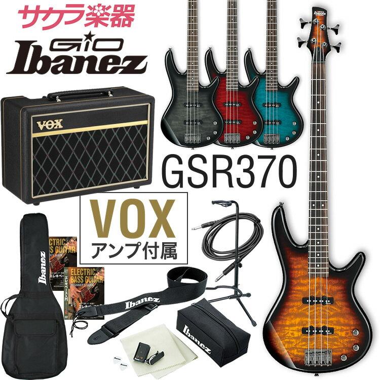 GIO Ibanez アイバニーズ ベース GSR370 [VOX Pathfinder10 Bass アンプ入門セット]【発送区分:大型】
