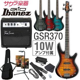 GIO Ibanez ジオアイバニーズ エレキベース GSR370 [TB-80 アンプ入門セット]