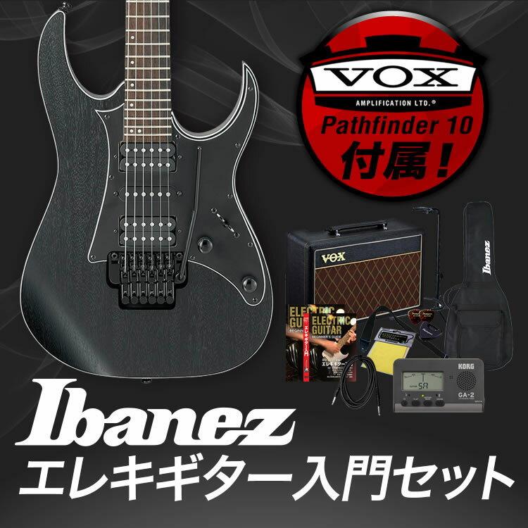 【7%OFFクーポンが使える!1月22日9時59分まで】Ibanez アイバニーズ エレキギター RG350ZB/WK [VOX Pathfinder10 アンプ入門セット]【発送区分:大型】