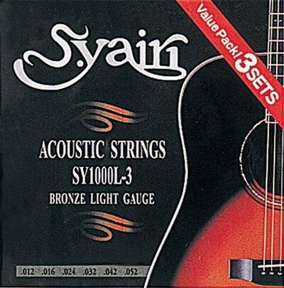 【タイムセール!】アコースティックギター 弦 S.yairi SY-1000L-3 (3set pack) [ヤイリ SY1000L3 アコギ弦]【ゆうパケット対応】
