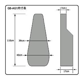 アコースティックギター用ギグバッグGB-AG1