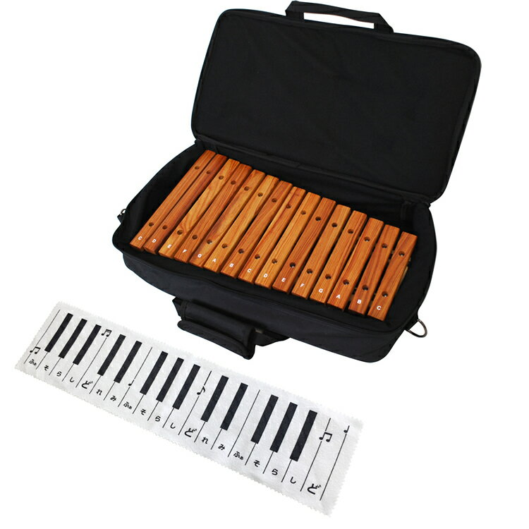 木琴 15音 KXP-15 ケース&ドレミクロス付きセット[KXP15 シロフォン ザイロフォン 子供用楽器 XYLOPHONE]【KXP15 EFS35 KDC01】