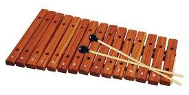 木琴 15音 KXP-15 [KXP15 シロフォン ザイロフォン 子供用楽器 XYLOPHONE]
