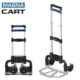 MAGNA CART(マグナカート) ハンドトラック MCK 【カート 機材 キャスター ラゲッジバロウ】