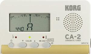 【今だけポイント5倍!5月17日9:59まで】KORG クロマチック・チューナー CA-2 【コルグ CA2 管楽器 バイオリン 】【ゆうパケット対応】