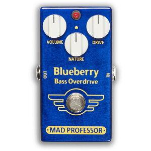 【ピック10枚セット付き!】MAD PROFESSOR エフェクター Blueberry Bass Overdrive FAC (FACTORY) ブルーベリー ベース オーバードライブ 【マッドプロフェッサー ファクトリー】