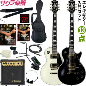 エレキギターMAISONLP-3813点入門セット
