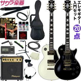 エレキギター Maison レスポールタイプ LP-38 20点初心者セット【今だけ譜面台付き!】【入門セット LP38】【大型】