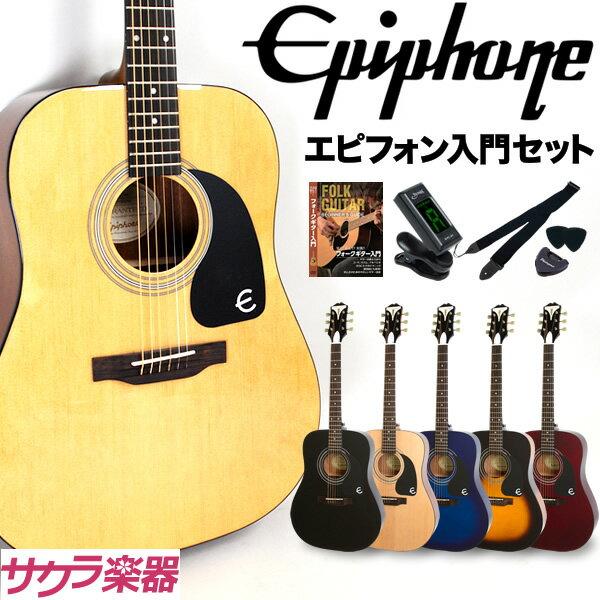Epiphone アコースティックギター PRO-1 Acoustic 入門セット 【エピフォン アコギ PRO1 プロ1 入門セット】【大型】