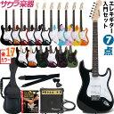 エレキギター SELDER ST-16 7点 初心者セット【今だけ教則DVD付き!】【エレキギター セルダー 入門セット ST16】【大…