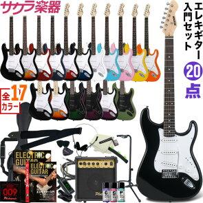 エレキギターSELDERST-16