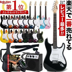 エレキギター SELDER ST-16 リミテッドセット【今だけ教則DVD付き!】【欠品・予約カラー:7月末頃入荷予定】【エレキギター セルダー 初心者 入門セット ST16 初心者セット】