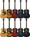 アコースティックギター HONEY BEE W-15/F-15 (本体のみ)【欠品カラーは1月下旬入荷】【アコースティックギター ハニービー アコギ 初心者 W15 F15】【大型】