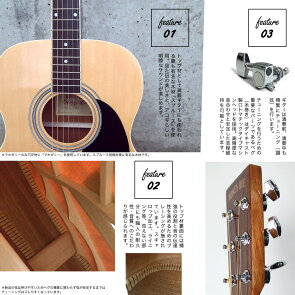 アコースティックギターHONEYBEEW/F-1516点入門セット
