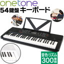 キーボード ONETONE OTK-54【楽器 演奏 子供 子供用 電子キーボード ピアノ 電子ピアノ キッズ プレゼントに最適 ワン…