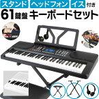 キーボードONETONEOTK-61S(イス・スタンド・ヘッドフォン付き)【子供子供用電子キーボードピアノ電子ピアノキッズプレゼントに最適ワントーンOTK61OTK61SONETONE】【大型】