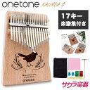 カリンバ ゆびピアノ ONETONE OTKL-01/OK (アクセサリ&楽譜集付き)【楽器 演奏 初心者 子供 子供用 ピアノ サムピアノ…