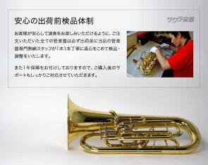 SoleilユーフォニアムSEU初心者入門セット【ソレイユユーフォニウムSEU】【発送区分:大型】