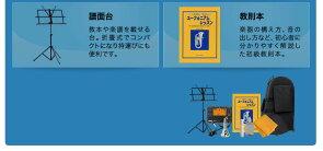 Soleilユーフォニアム・シルバーSEU/SV初心者入門セット【ソレイユユーフォニウムSEU3】【発送区分:大型】