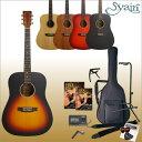 【春の楽器初めまセール!数量限定特価】アコースティックギター S.Yairi YD-04 入門セット【ヤイリ YD04】【大型】