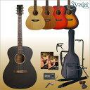 【春の楽器初めまセール!数量限定特価】アコースティックギター S.Yairi YF-04 入門セット【ヤイリ YF04 リミテッドシリーズ】【大型】