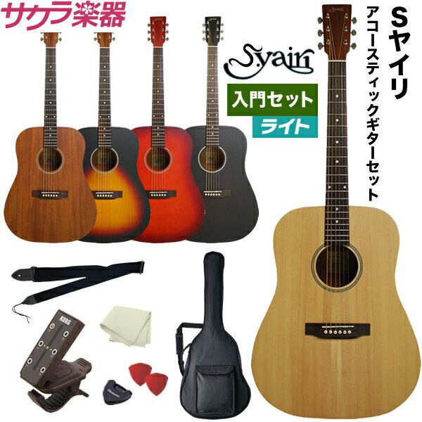 アコースティックギター S.Yairi YD-04 [サテン仕上げ] ライト入門セット【予約カラーは6月頃】【ヤイリ YD04】【大型】