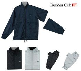 Founders Club(ファウンダース クラブ) レインウェア(上下セット) FC-6520A