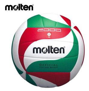 morten(モルテン) バレーボール V4M2000 4号・縫い