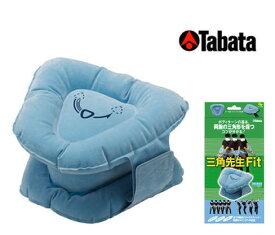 Tabata(タバタ) 三角先生Fit GV-0366 持ち運びかんたん! スイング練習器