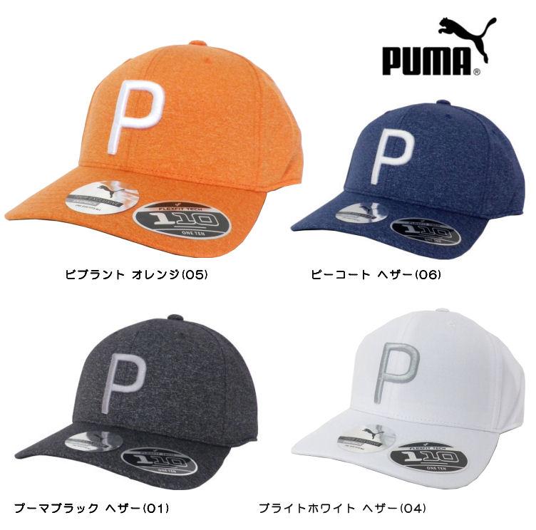 PUMA GOLF(プーマゴルフ) P110 スナップバックキャップ USモデル 021448