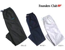 Founders Club(ファウンダースクラブ) 撥水加工 ナイロンパンツ FC-5085A