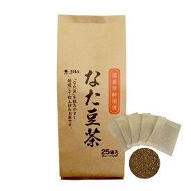 国産なた豆茶(a)75g(3g×25袋)【株式会社ゼンヤクノー】