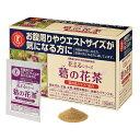 葛の花茶(a)【オリエントファーマ】