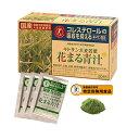 キトサン大麦若葉花まる青汁(α) 90g(3g×30袋)【株式会社タケイ】