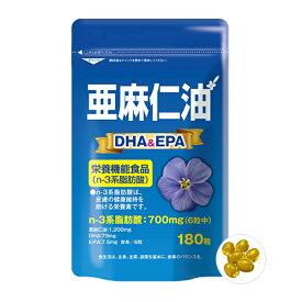 亜麻仁油DHA&EPA 180粒【株式会社タケイ】【DM便対応】