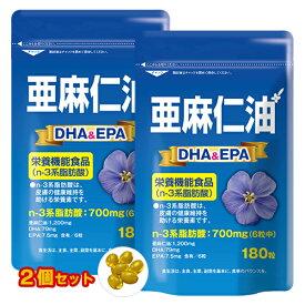 亜麻仁油DHA&EPA 180粒×2個セット【株式会社タケイ】【DM便送料無料】