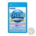 ビフィズスBB【機能性表示食品】31粒【株式会社タケイ】