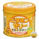 ビタミンゼリー 200粒【大木製薬株式会社】