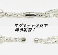 淡水真珠ステーション三連ネックレス