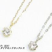 ダイヤモンドプチネックレス0.1ct
