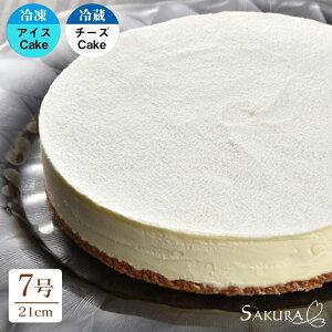 母の日 ギフト 2021 レアチーズケーキ アイスケーキ 6号 21cm 純生クリーム ギフト箱付 プレゼント チーズケーキ 冷凍ケーキ チーズ 誕生日ケーキ 記念日ケーキ スイーツ お菓子 洋菓子 お取り