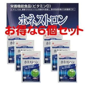 ビタミンD カルシウム サプリ 栄養機能食品 「ホネストロン 40粒」6個セット 製法特許プロテタイト使用 魚骨カルシウム ボーンペップ マンゴスチン配合