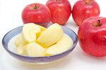りんごの王様!山形の「サンふじりんご」約3Kg