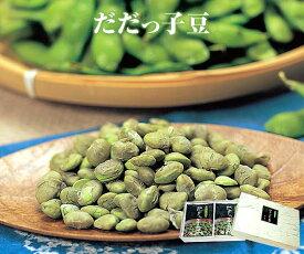 だだっ子豆 8袋(化粧箱入) 【フリーズドライ だだちゃ豆 山形県庄内産茶豆】