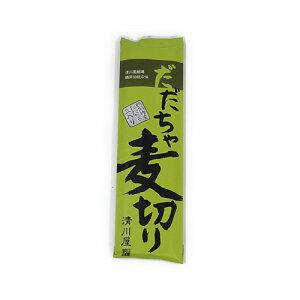 だだちゃ豆麦切り200g【山形県 お土産 麺】